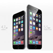 iphone6-电子产品-数码产品-CG模型-3D城