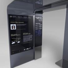 概念公交车站-室外建筑-基础设施-CG模型-3D城
