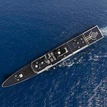 538烟台号护卫舰