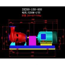 IH200-150-400_Y250M-4_55(带散热片)