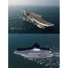 辽宁舰3D模型(MAX)